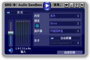 SRS Audio Sandb...