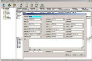 维克设备管理软件