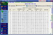 公路工程施工测量计算系统
