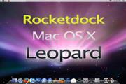 xp系统仿苹果任务栏RocketDock