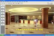 金达莱宾馆酒店管理系统