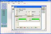 蓝软客户通5000XP