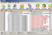 文件查重程序...