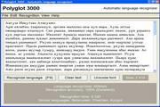 Polyglot 3000 (x32)