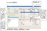 r9crm客户关系管理软件(单机/网络协作版)