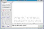 网络调试助手(CM野人版) 4.1