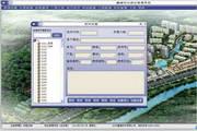 鑫健物業管理系統