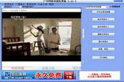 广宇网络电视机