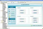 潘多拉社区服务管理系统