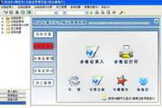 潘多拉电动车(摩托车)合格证管理系统