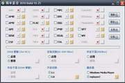 简单影音 2013 Build 12.25