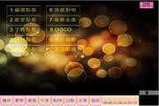 KTV-音乐无限单机流行版