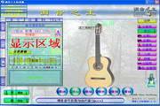 调音之王 8.0.8