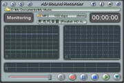 AD Sound Recorder