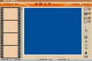 易用的证件照片制作软件 个人版