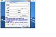 物资材料管理软件