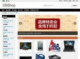 DBShop电子商务网店系统(适合PHP 5.4环境) 0.9.2 RC 0510