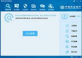 中国民生银行网...