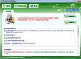 杭州银行e网助手 4.2