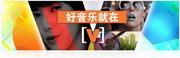 Channel V