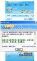 布谷鸟2013(64bit) 10.40