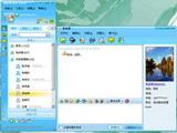 布谷鸟2013 (不含.net相关组件) 10.40(精简版)