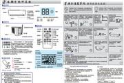 海尔KFR-32GW/11WDA22A家用直流变频空调使用安装说明书