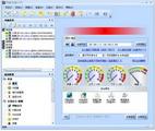 网路岗9局域网监控软件 3.33 服务端(繁体)