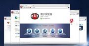 寰宇浏览器 2.0.1