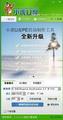 小虎U盘启动盘制作工具 2014.3多功能绿色版(WIN8+本地功能)
