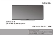 声宝EM-65NT150D液晶显示器使用说明书