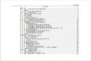 德力西CDI-E180G630T4L变频器使用说明书