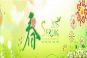 春季SPRING横幅设计PSD