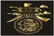 矢量2012春节图片素材