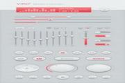 音乐播放器主题UI