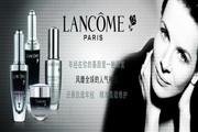 兰蔻小黑瓶PSD化妆品广告