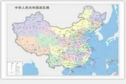 矢量中国地图...