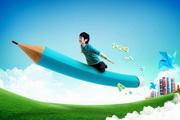 小男孩飞翔铅笔PSD分层素材