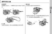 富士FINEPIX S4200系列数码相机说明书