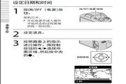 SONY索尼 DSC-H200数码相机说明书