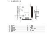 技嘉GA-E350N WIN8主板使用手册
