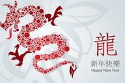 2012龙年新年快乐贺卡矢量素材