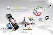 城市建筑人物与手机PSD素材