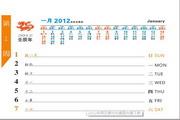 矢量2012年周历素材图