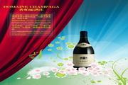 香柏丽酒庄PSD宣传广告设计
