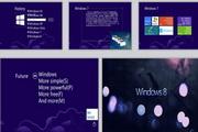 Win8产品ppt模板