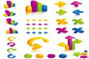 立体图形图标矢量素材