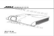 ASK Proxima S1290投影机说明书