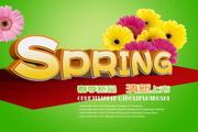 spring春季新品源文件
