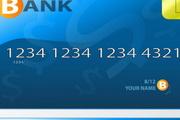 精美银联银行卡信用卡矢量素材